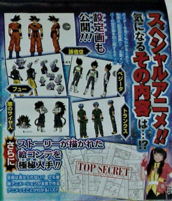 Character Designs de Super Dragon Ball Heroes