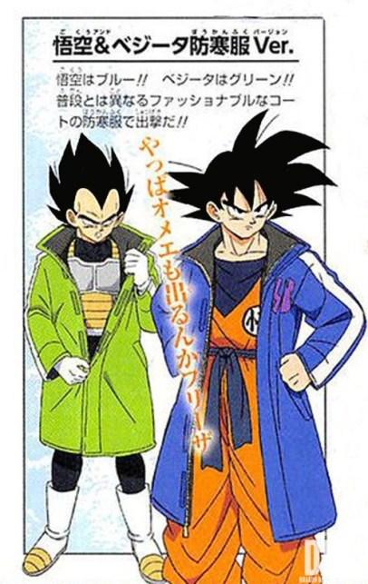 Vegeta & Son Gokū