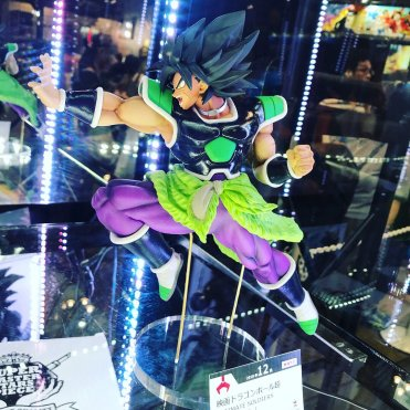 Figurines du film Dragon Ball Super - Broly