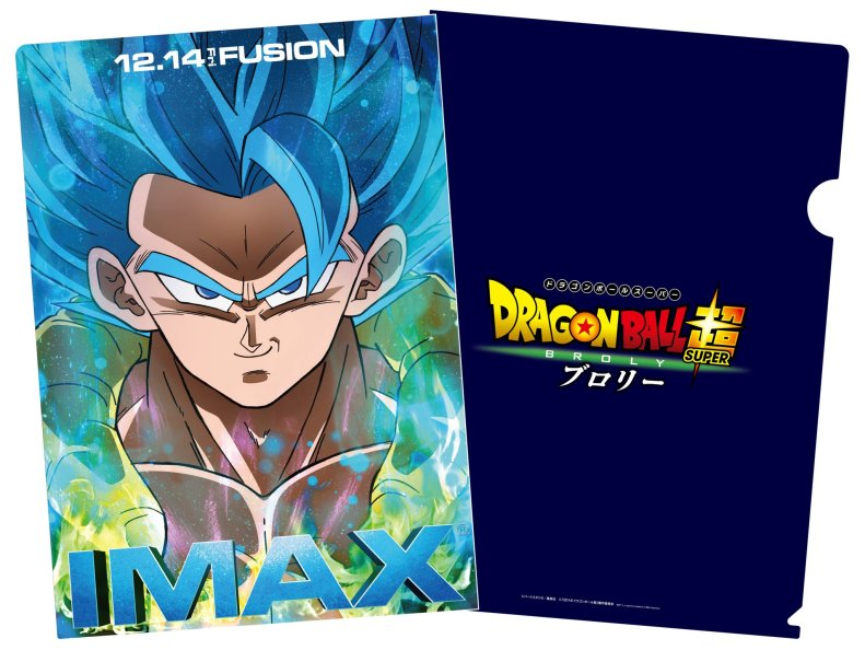 Clear File : DBS - Broly