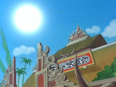 dbkai-dragon-ball-bd-7