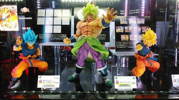 Ichiban Kuji : Dragon Ball Super - Broly