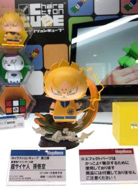 Gekijōban Dragon Ball Super : Son Gokū Super Saiyan