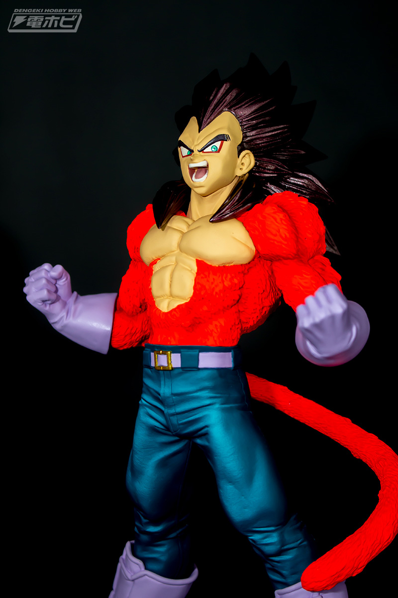 dragon-ball-gt-blood-of-saiyans-special-IV