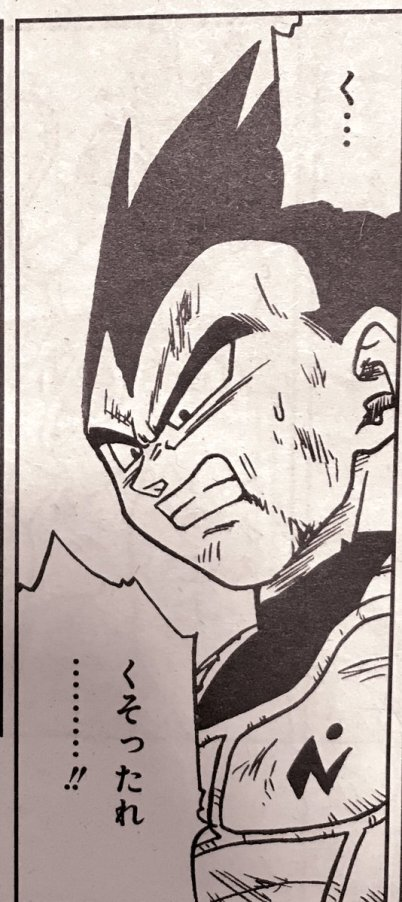 dragon-ball-super-chapter-46-04