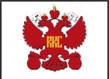Russian Kettlebell Challenge (RKC) (logo courtesy of Dragon Door productions)