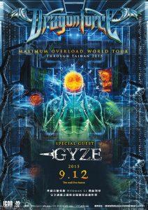 DragonForce-Taiwan-Sep 2015
