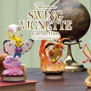okemon SWING VIGNETTE Collection
