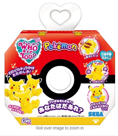 Pokémon Who Are You Pikachu Plush
