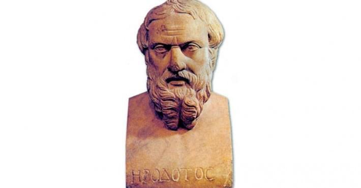 Ο Ηρόδοτος ο Αλικαρνασσεύς, ο πατέρας της «ιστορίας»