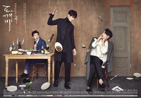 Image result for goblin korean poster