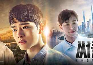 Drama Korea Circle Subtitle Indonesia
