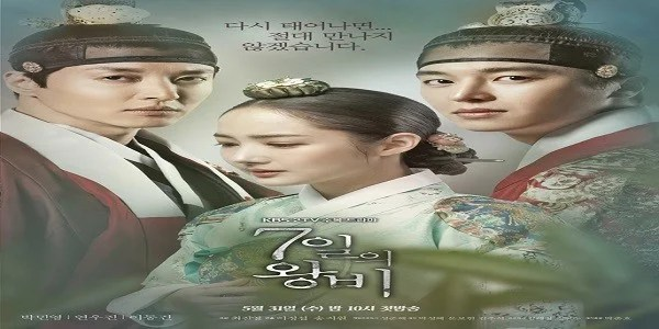 Download Drama Korea Queen for Seven Days Subtitle Indonesia