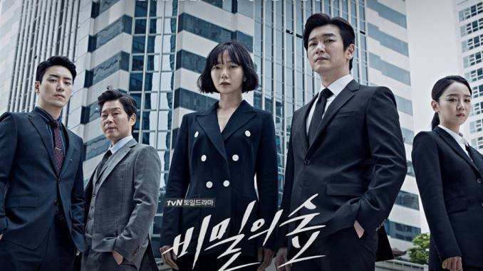 Download Drama Korea Secret Forest Subtitle Indonesia