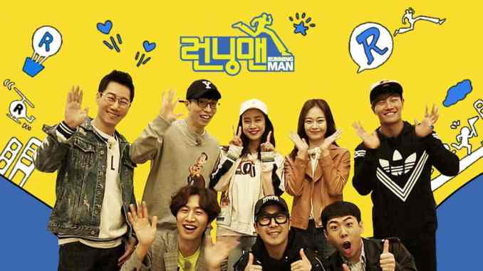 Download Running Man Episode 357 Subtitle Indonesia