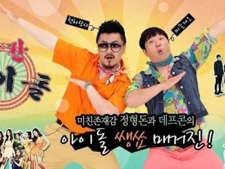 Download Weekly Idol Subtitle Indonesia