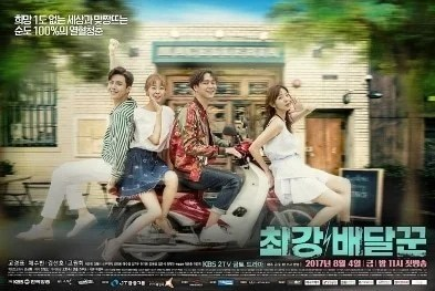 Download Drama Korea Strongest Deliveryman Subtitle Indonesia