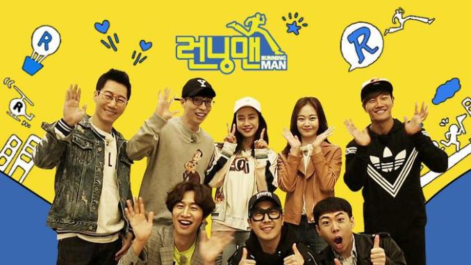 Download Running Man Episode 362 Subtitle Indonesia