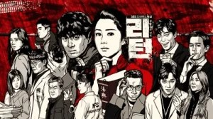 Download Drama Korea Return Subtitle Indonesia