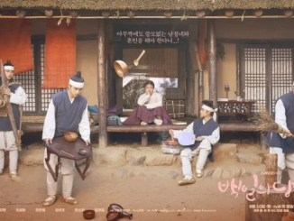 Download Drama Korea 100 Days My Prince Subtitle Indonesia
