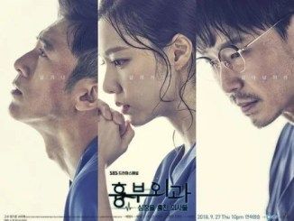 Download Drama Korea Heart Surgeons Subtitle Indonesia