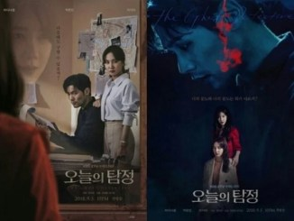 Download Drama Korea The Ghost Detective Subtitle Indonesia