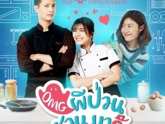 Download Drama Thailand Oh My Ghost 2018 Subtitle Indonesia