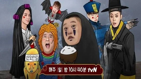 Download New Journey to the West Season 5 Subtitle Indonesia