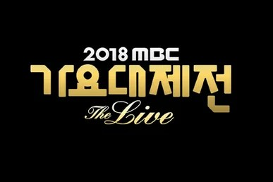 Download MBC Gayo Daejejeon 2018 Subtitle Indonesia