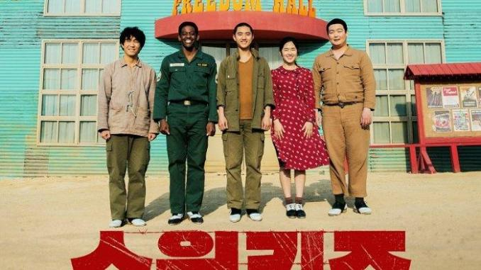 Download Film Korea Swing Kids 2018 Subtitle Indonesia