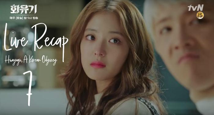 Korean Drama Live Recap