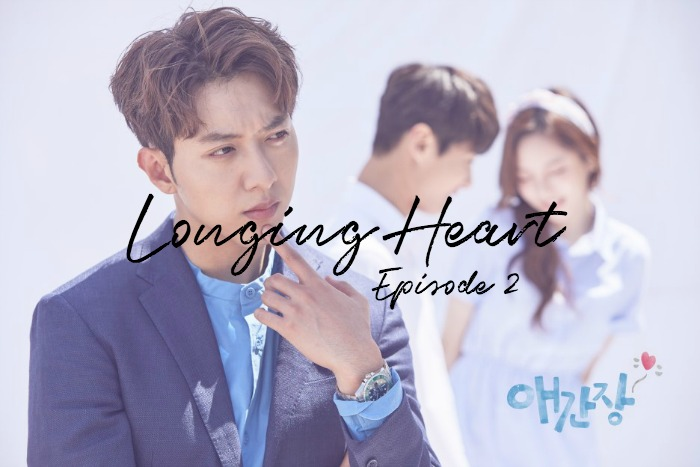 My First Love Korean drama recap