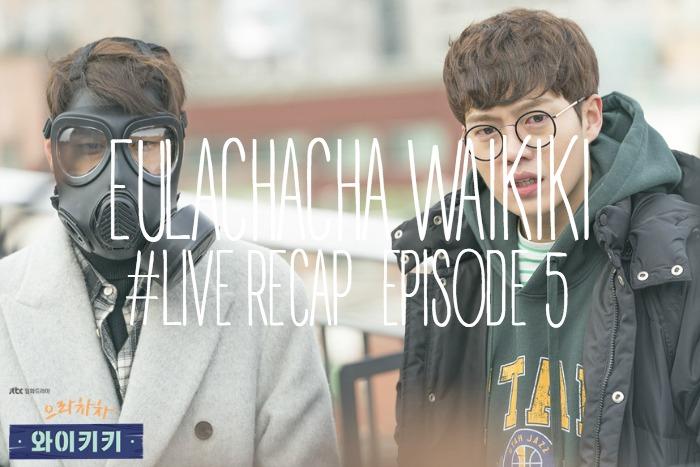 Live recap for the Korean drama Eulachacha Waikiki episode 5