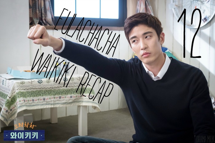 Recap for episode 12 of the Korean drama Eulachacha Waikiki on jtbc.