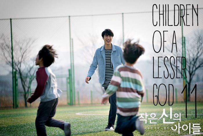 Episode 11 recap of the OCN Korean drama Children of a Lesser God starring Kang Ji-Hwan and Kim Ok-bin