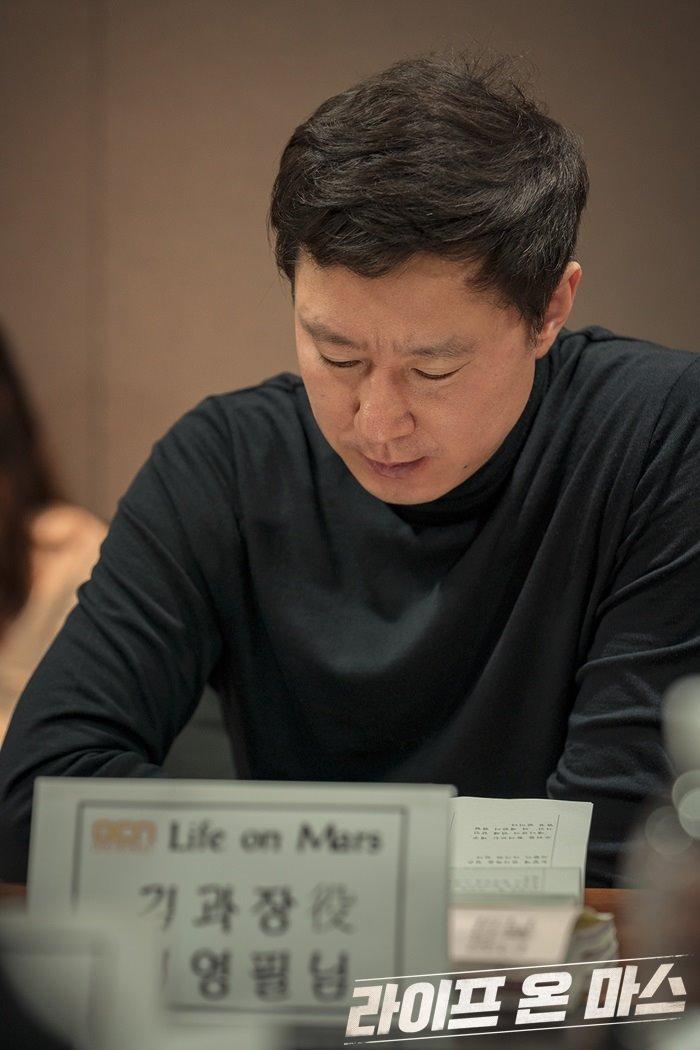 Kdrama adaptation, Life on Mars Script Reading Behind the Scenes