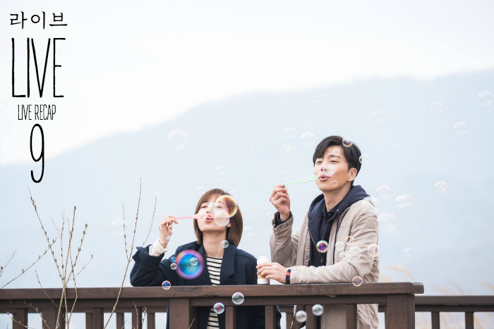 Live Recap for episode 9 of the Korean Drama Live starring Lee Kwang-Soo and Jung Yu-Mi