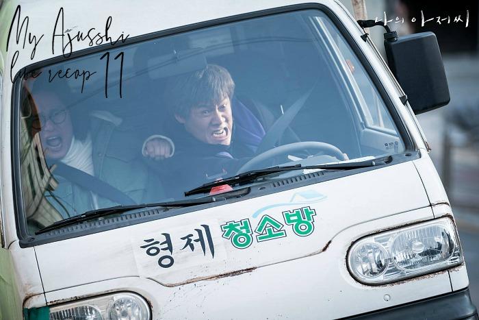 Episode 11 live recap for the Korean Drama My Mister / My Ajusshi starring Lee Ji-Eun and Lee Sun-Kyun