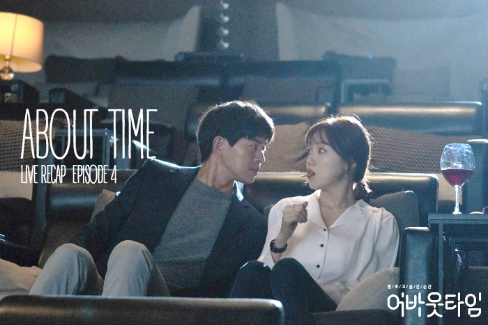 Episode 4 Live Recap for the Korean Drama About Time starring Lee Sung-kyung and Lee Sang-yoon