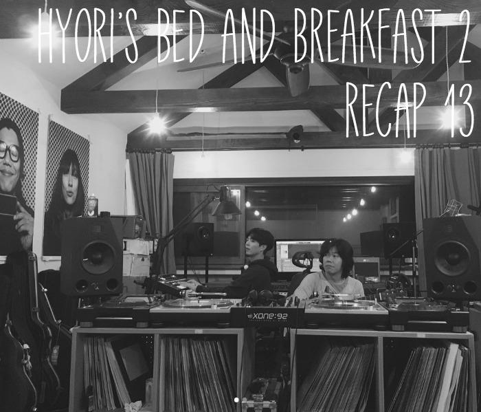 Recap for Season 2 of Hyori's Bed and Breakfast, episode 13
