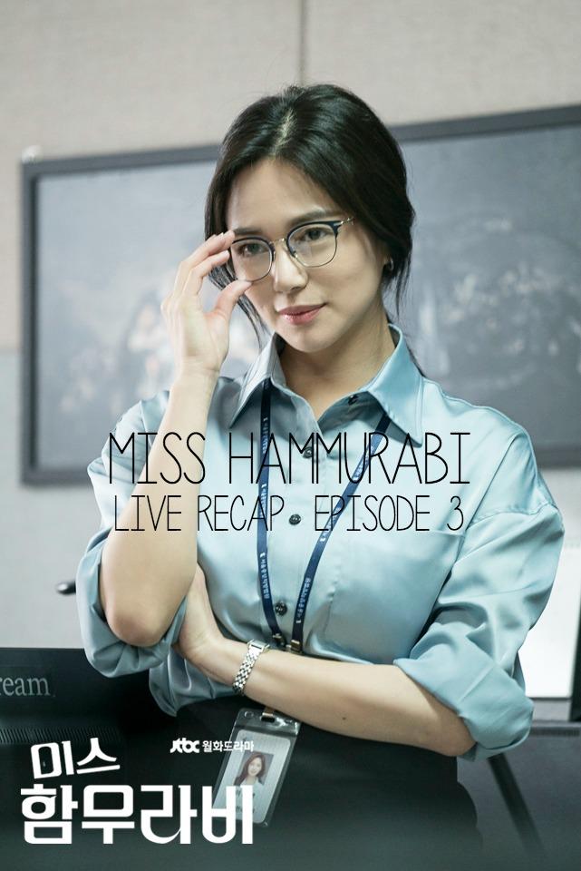 Miss Hammurabi Episode 3 Korean Drama recap starring Go Ara, Kim Myung-soo, and Sung Dong-il