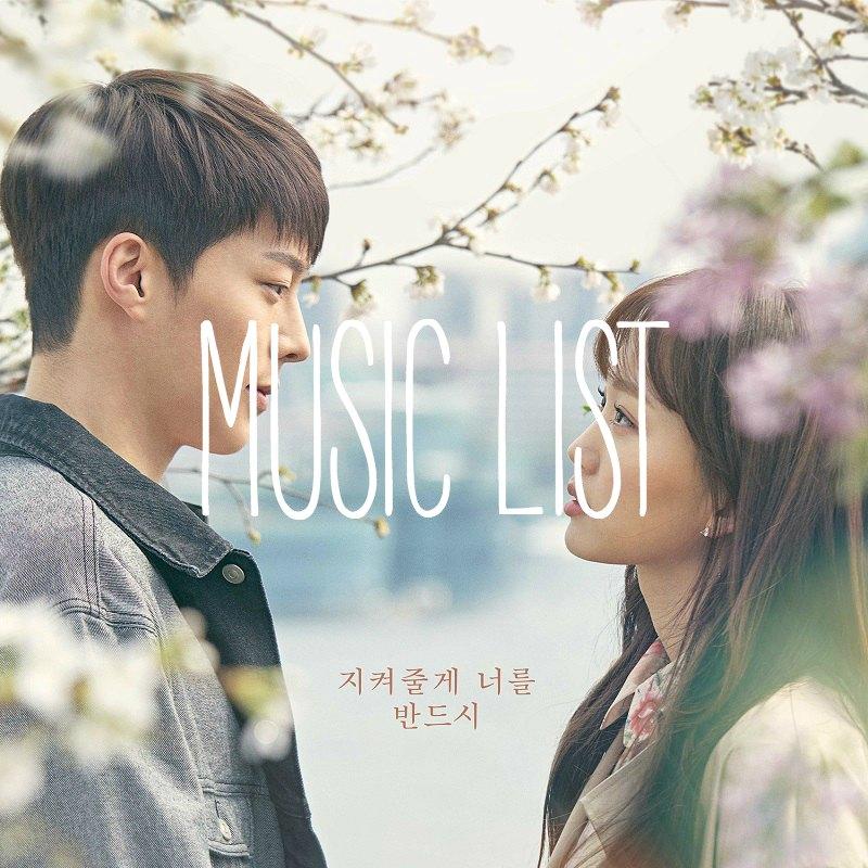 Music List Come and Hug Me OST and BGM