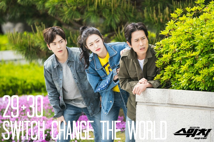 Korean Drama Switch Change the World Live Recap Episodes 29 and 30