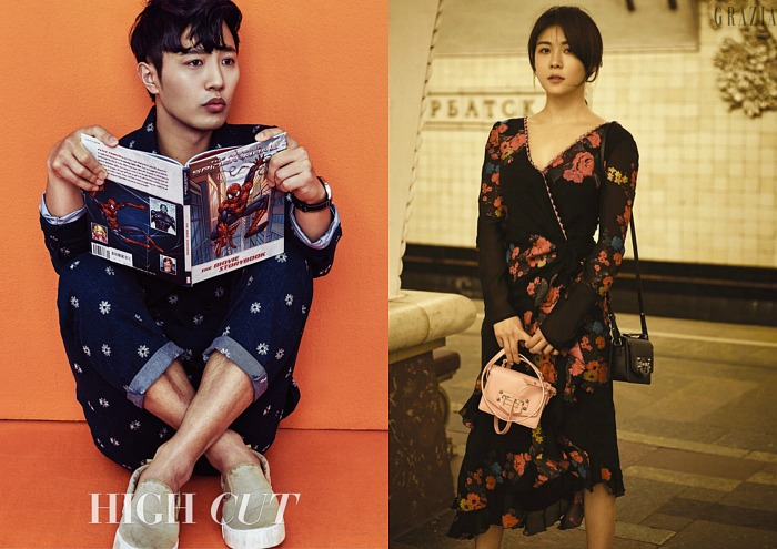 Ha Ji-won holding a purse and jin Goo holding a Spiderman comic book