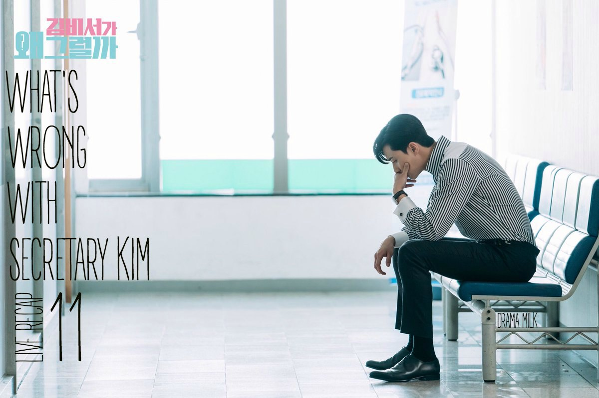 Park Seo Joon sits quietly in a hospital hallway in What's Wrong With Secretary Kim