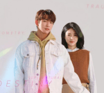 He is Psychometric First Episode
