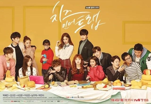 Korean Drama - cover