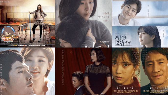 10 Underrated Korean Dramas That Are Actually Really Good