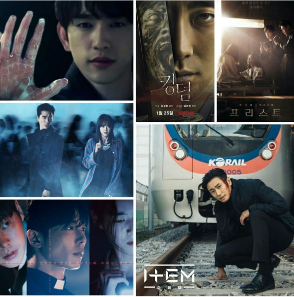 6 MYSTERY FANTASY THRILLER KOREAN DRAMAS