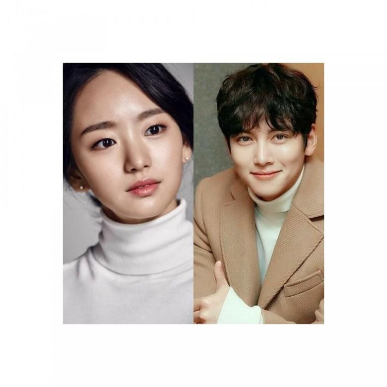 Won Jin Ah To Join Ji Chang Wook In Upcoming Romantic Comedy